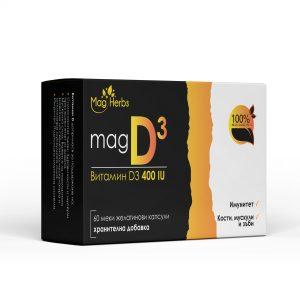 Витамин D3/ Vitamin D3 - MagD3 400 IU